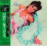 Roxy Music : Roxy Music + 1 : cover