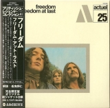 Freedom, Freedom At Last cover image