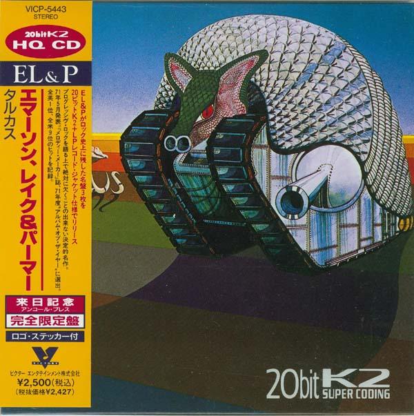 ELP Sticker for VICP-5442 & 43 & 44