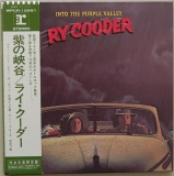 Cooder, Ry : Into The Purple Valley : cover