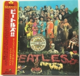 Beatles (The), Sgt. Pepper's Lonely Hearts Club Band [Encore Pressing] cover image