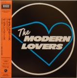 Modern Lovers (The) - The Modern Lovers