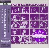 Deep Purple : In Concert (1970 & 1972) [Live] [2 CD] : cover