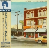 Joel, Billy - Streetlife Serenade