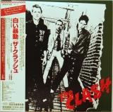 Clash (The) - The Clash