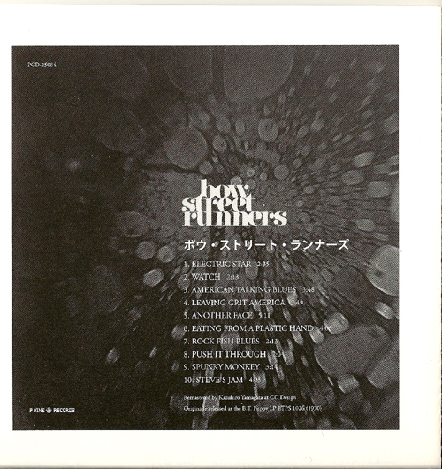 Foldout Sheet, Bow Street Runners - Bow Street Runners