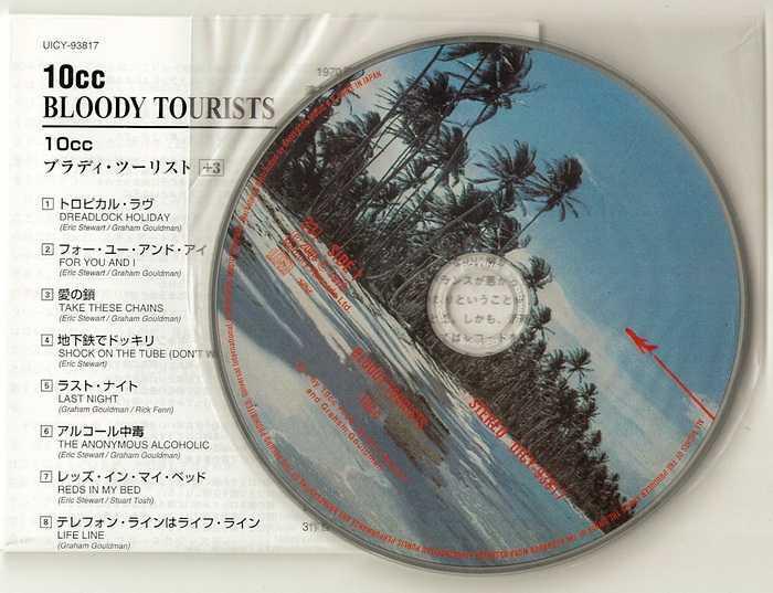 , 10cc - Bloody Tourists (+3)