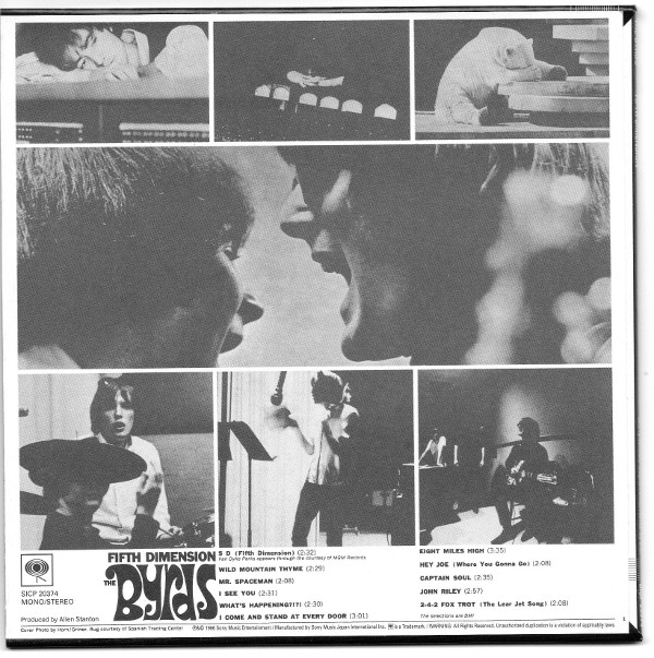 Back sleeve, Byrds (The) - Fifth Dimension (+14)