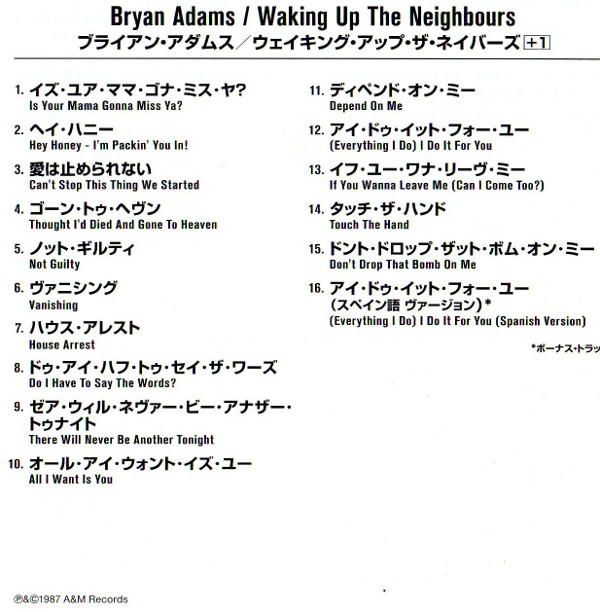 Japanese booklet, Adams, Bryan - Waking Up The Neighbours (+1)