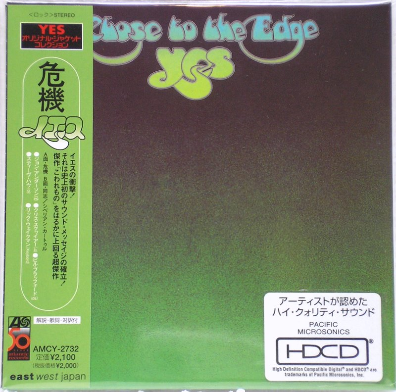 Japanese cover (1st edition), Yes - Close To The Edge