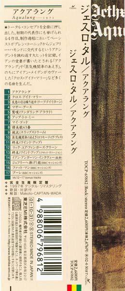 Obi, Jethro Tull - Aqualung +6