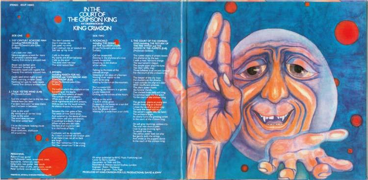 Inside gatefold, King Crimson - In The Court Of The Crimson King