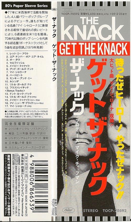 OBI Strip front, Knack (The) - Get The Knack