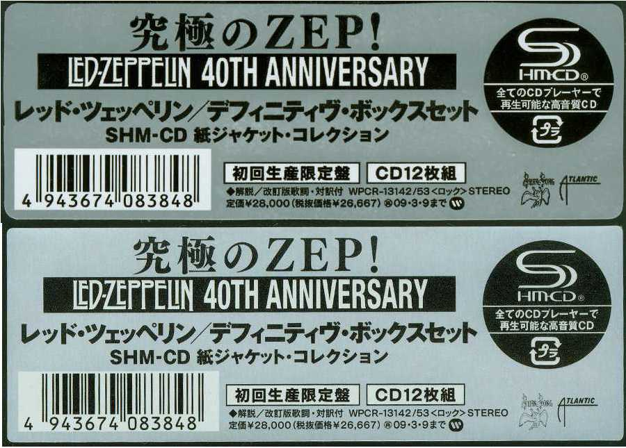 Stickers - fake on top, Led Zeppelin - Fake Led Zeppelin - 40th Anniversary Definitive Collection (Zoso Box)