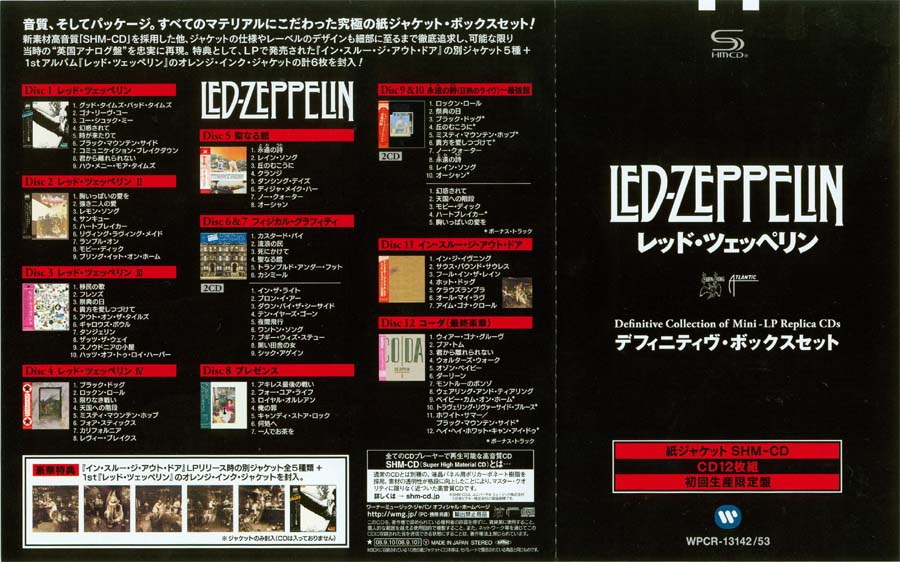 Full obi (back and spine), Led Zeppelin - 40th Anniversary Definitive Collection (Zoso Box)