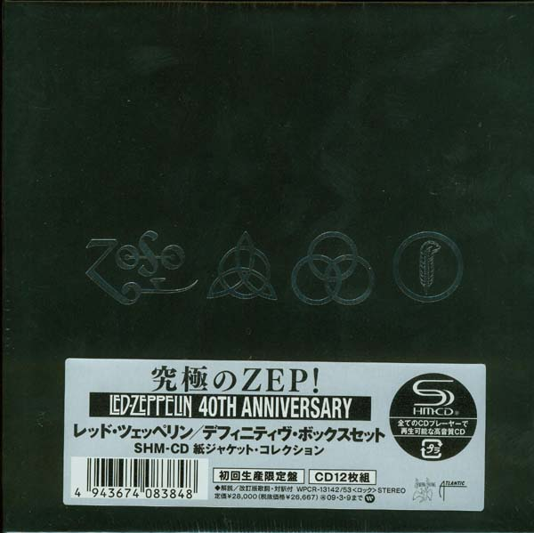 Raw scan of box with shrink wrap, Led Zeppelin - 40th Anniversary Definitive Collection (Zoso Box)