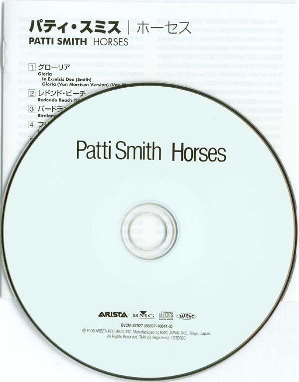 CD an insert, Smith, Patti - Horses +1