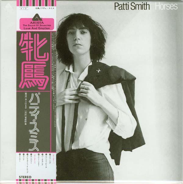 Cover with promo obi, Smith, Patti - Horses +1