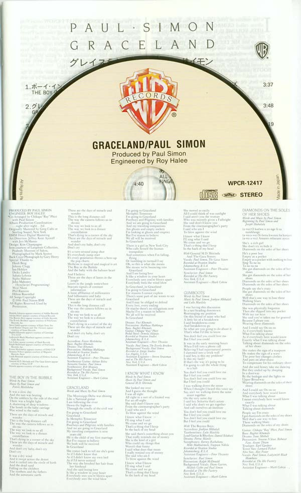 CD, inner cover and insert, Simon, Paul - Graceland +3