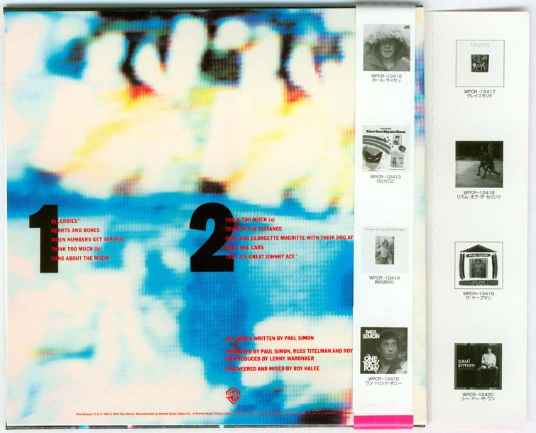 Back cover (with slip on obi), Simon, Paul - Hearts and Bones +4