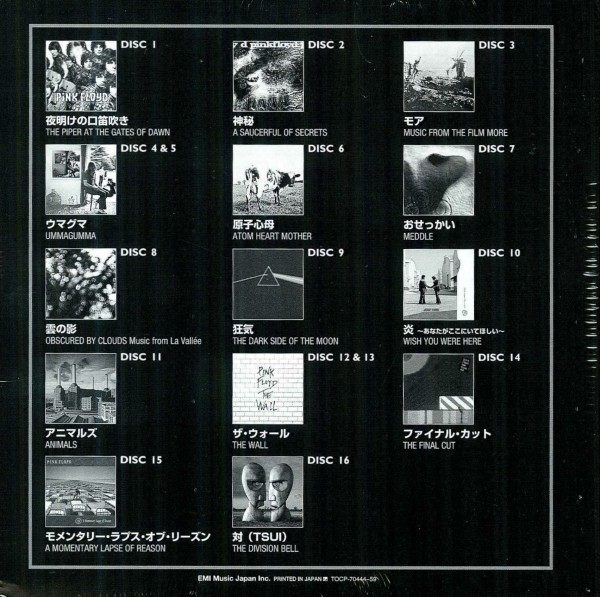 Rear of booklet, Pink Floyd - Oh By The Way: Japanese Repackage