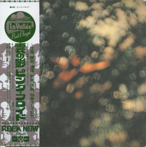 Cover with promo obi (first series), Pink Floyd - Obscured By Clouds
