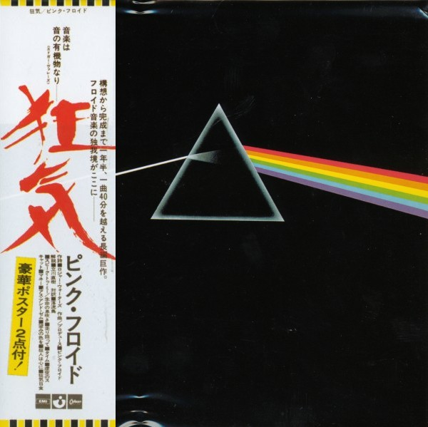 Cover with promo obi (first series), Pink Floyd - The Dark Side Of The Moon
