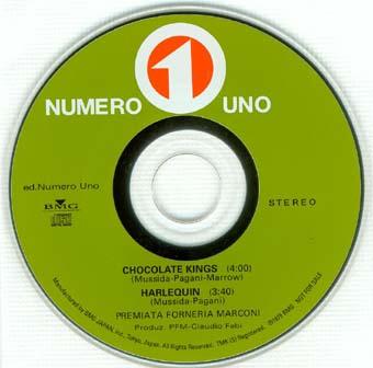 3 inch CD, Premiata Forneria Marconi (PFM) - Passpartu Box