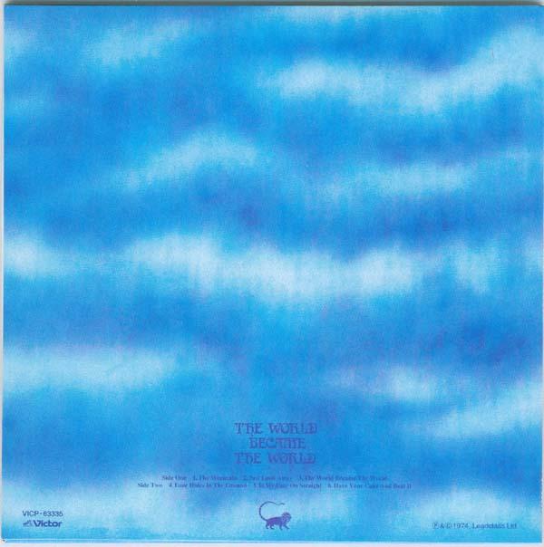 Back cover, Premiata Forneria Marconi (PFM) - The World Became The World