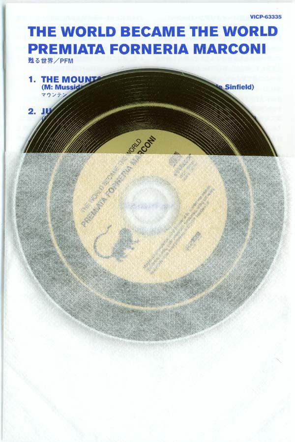 CD and lyric booklet, Premiata Forneria Marconi (PFM) - The World Became The World