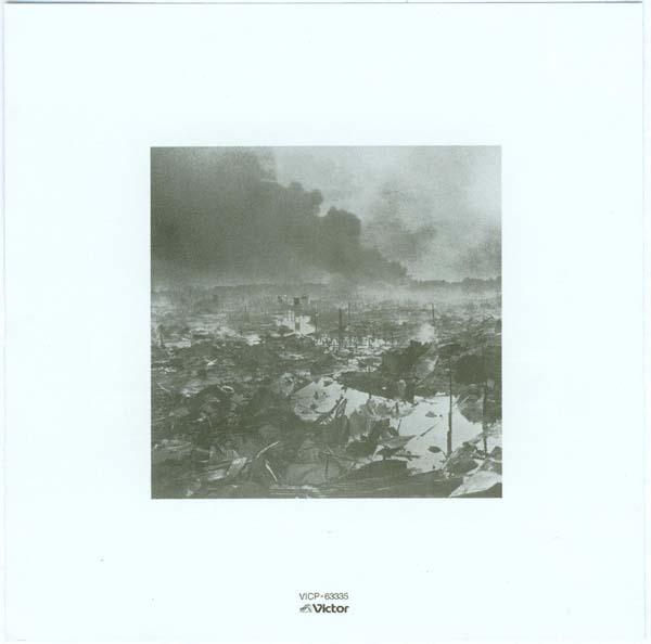 Insert side B, Premiata Forneria Marconi (PFM) - The World Became The World