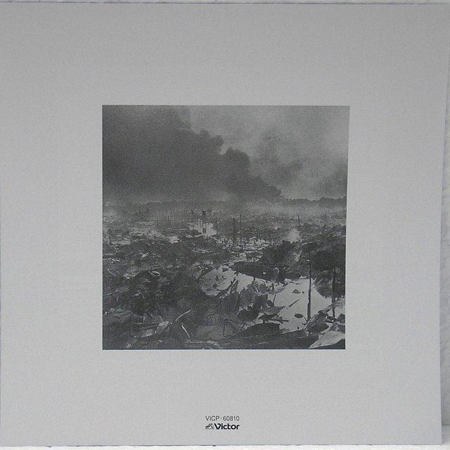 Replica LP insert back, Premiata Forneria Marconi (PFM) - The World Became The World