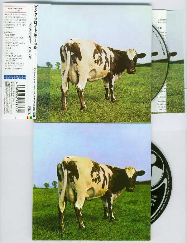 Comparison of Atom Heart Mother - original Japanese v. EU box set (bright matt v. dark gloss) - Front cover and CD, Pink Floyd - Oh By The Way: European Box Set