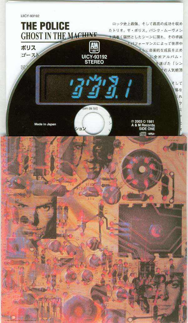 CD, inner bag and insert (heavier paper insert), Police (The) - Ghost Authorised Universal Phoney Japanese Mini LP