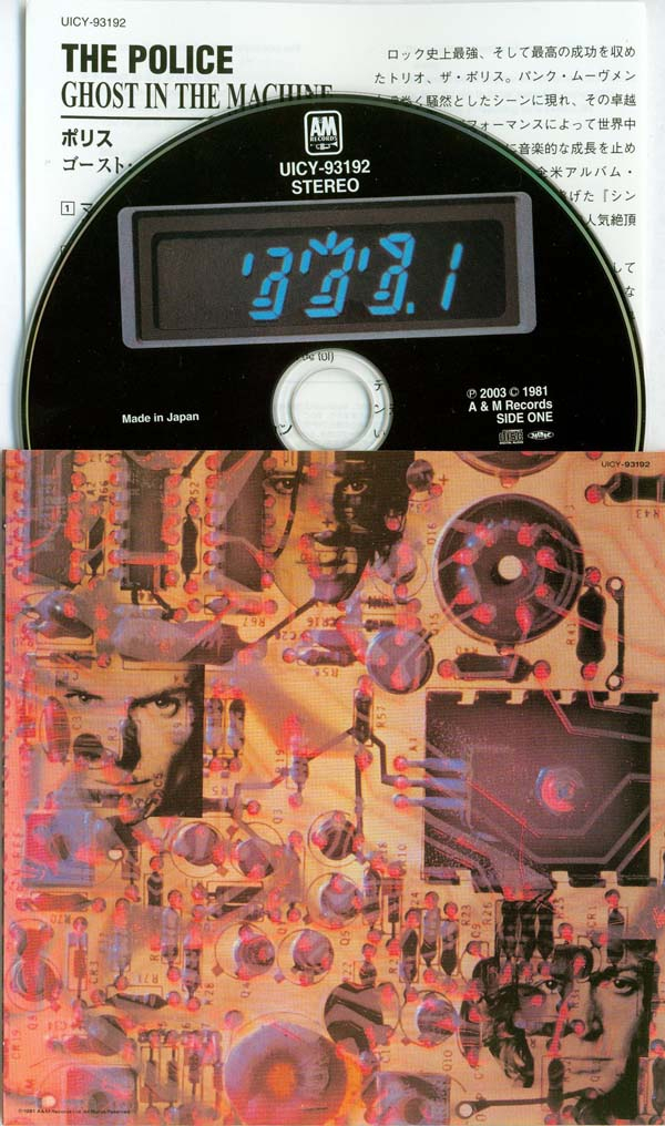Inner sleeve, CD and insert, Police (The) - Ghost In The Machine (enhanced)