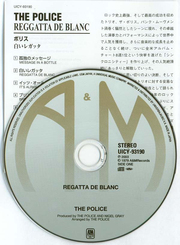 CD and insert, Police (The) - Regatta de Blanc (enhanced)