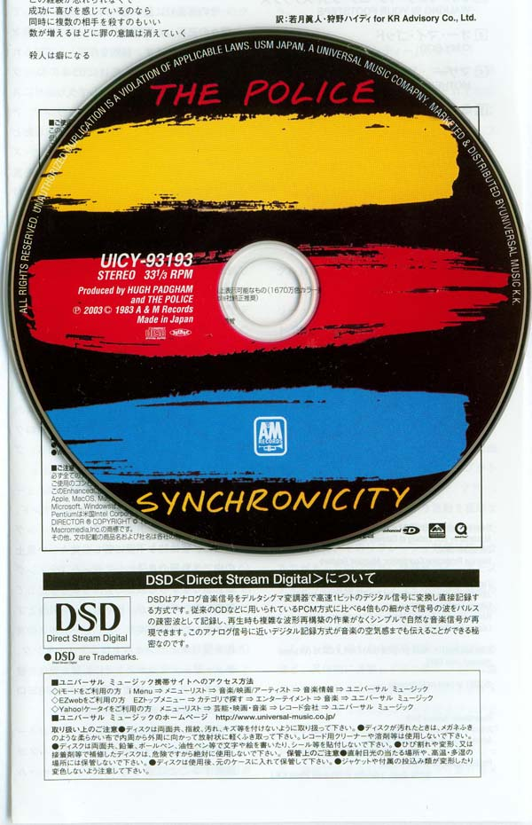 DSD CD, Police (The) - Synchronicity (enhanced)