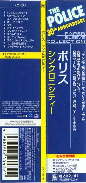 Obi, Police (The) - Synchronicity (enhanced)