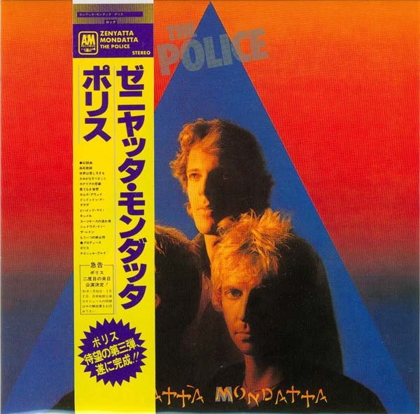 Cover with promo obi, Police (The) - Zenyatta Mondatta (enhanced)