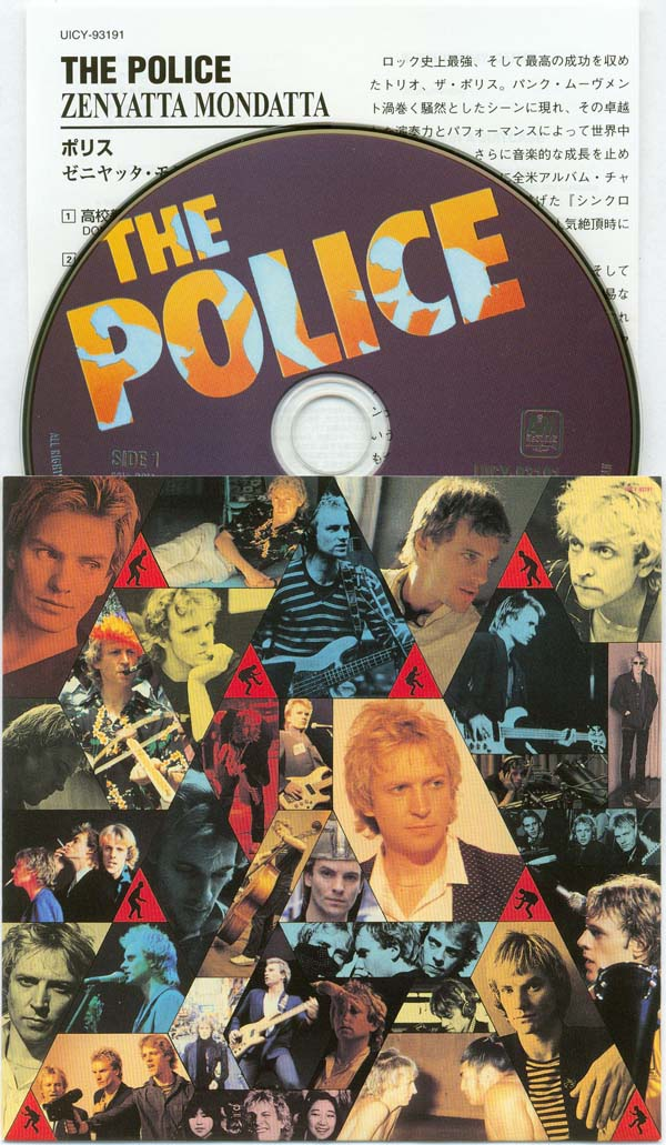 Inner, CD and insert, Police (The) - Zenyatta Mondatta (enhanced)