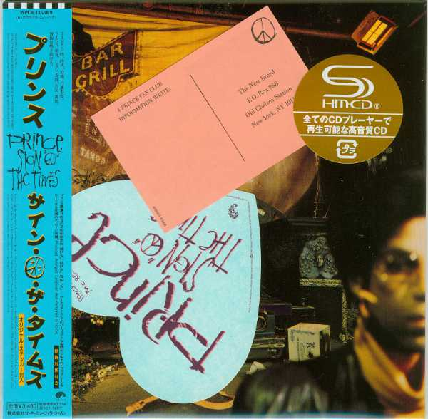 Cover as delivered with stickers loose inside plastic sleeve, Prince - Sign O' The Times
