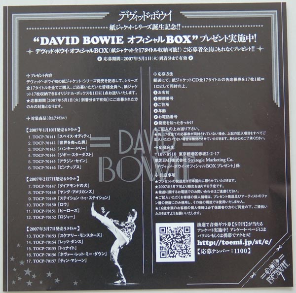 Insert for promo box, Bowie, David - Station To Station