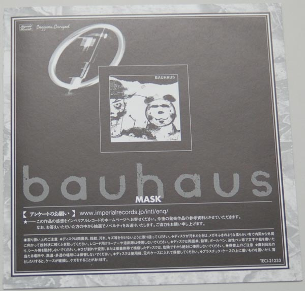 Lyric book, Bauhaus - Mask