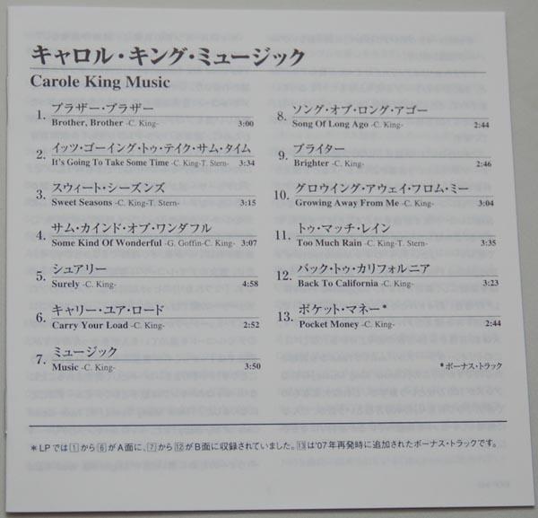 Lyric book, King, Carole  - Music