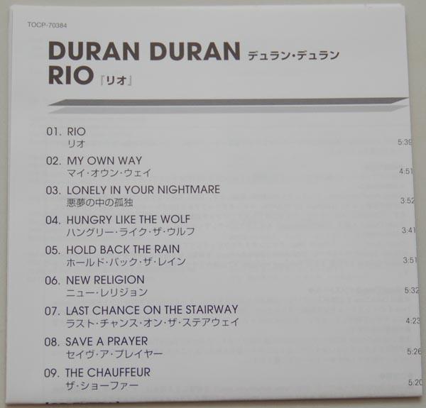 Lyric book, Duran Duran - Rio
