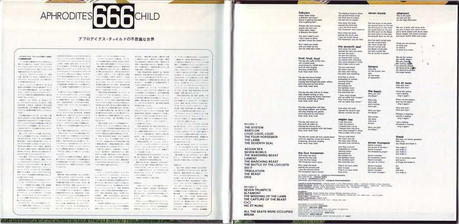 Bonus Replica 3rd issue 666 Gatefold Sleeve Center [Disk Union Only], Aphrodite's Child - 666