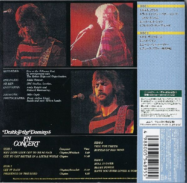 backcover with obi, Derek + The Dominos - In Concert