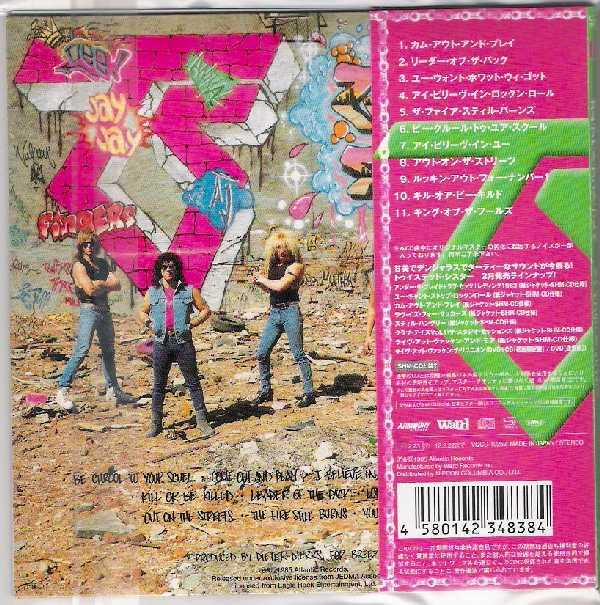 Back of LP with obi, Twisted Sister - Come Out And Play