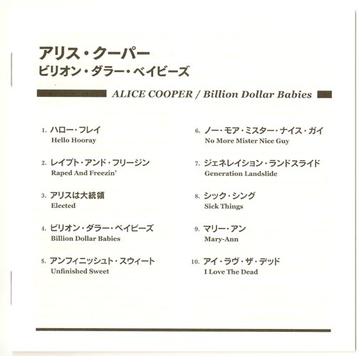 Lyrics booklet, Cooper, Alice - Billion Dollar Babies