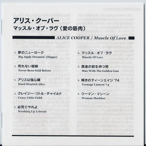 Lyrics booklet, Cooper, Alice - Muscle Of Love